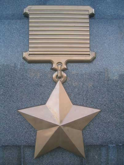 Gold star medal awarded to Odessa for its defence in World War II