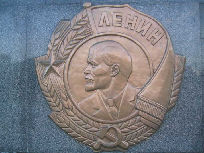 Lenin Order on a section of the Odessa Hero City monument