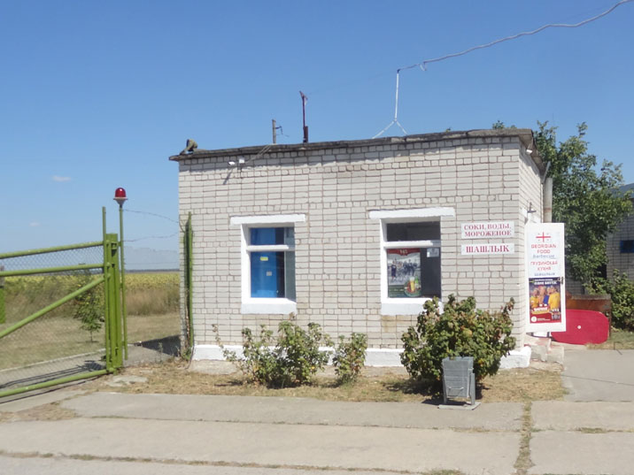 Guard house at the entrance of the Pervomaysk missile base that is now a museum