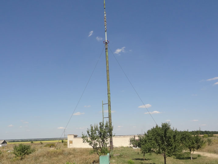 Radio antenna used for communications with Moscow and local headquarters