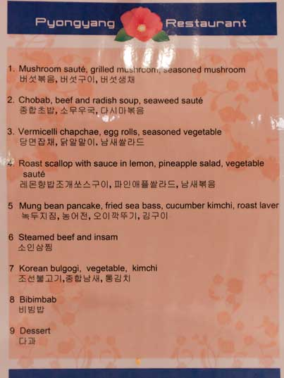 The nine courses of the 79 Euro menu we choose, all courses are traditional Korean dishes that we also had in Korea