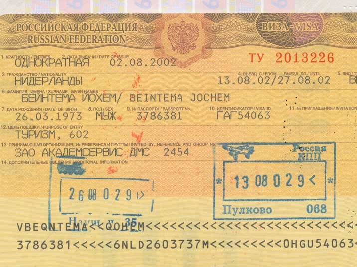 Russian visa with Airport entry stamp and train exit stamp