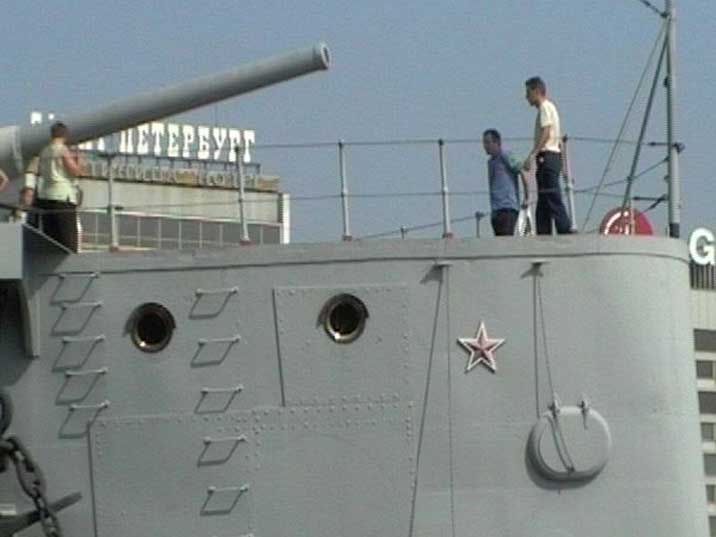 Soviet star on the stern of the famous Battle Cruiser Aurora