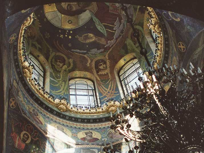 Inside the dome of the Church of the Saviour on Spilled Blood