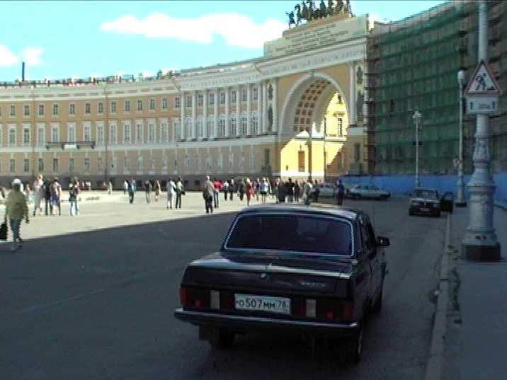 Volga Gaz-3110 parked on Palace square in St. Petersburg