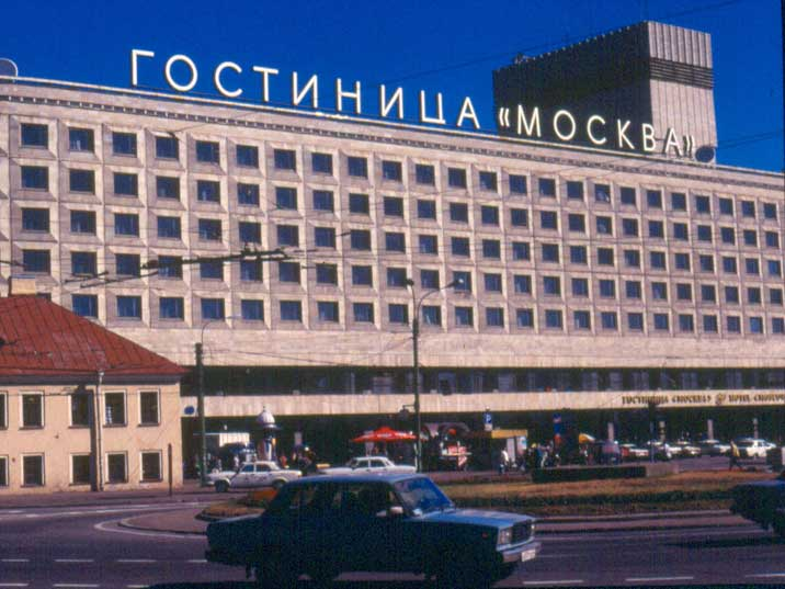 Giant tourist Hotel Moscow in Leningrad during Soviet times