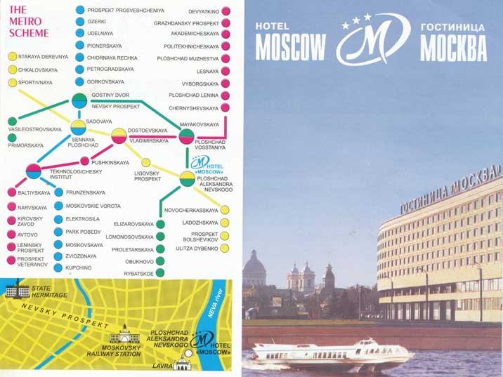 Hotel Moscow room card with Metro map and picture of a hydrofoil