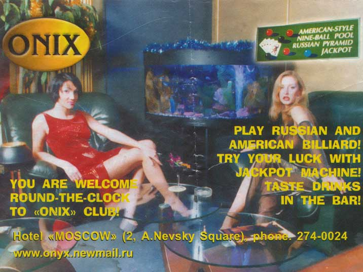 English flyer with two nice ladies for the Hotel Moscow Onix club