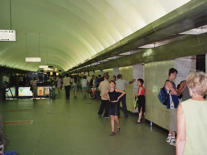 Platform of a railway stations between St. Petersburg and Moscow