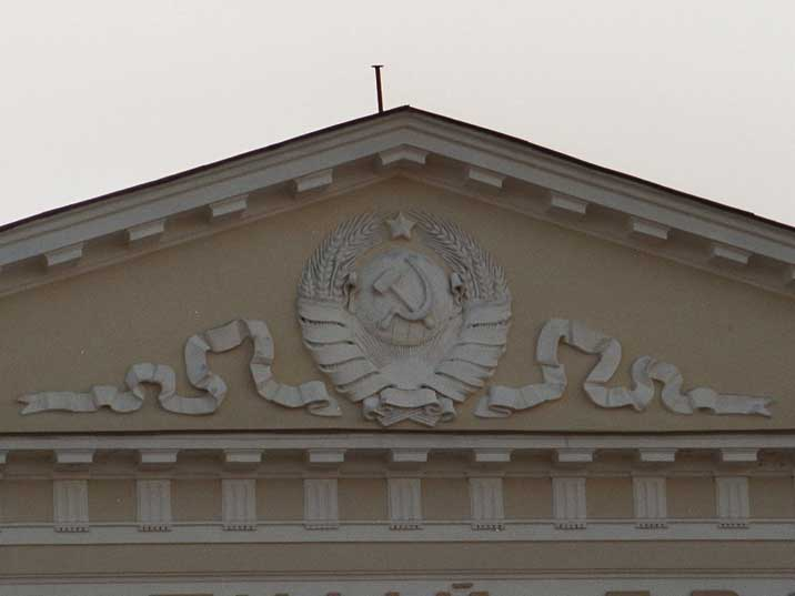 Hammer and sickle on the Mint Works in the Peter and Paul fortress