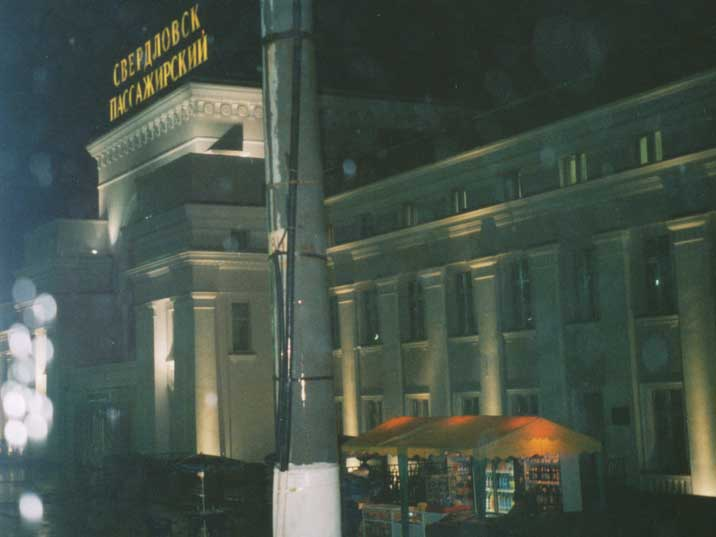 The stop at Yekaterinburg (former Sverdlovsk) is in the night