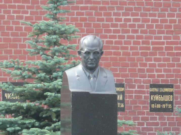 The tomb of Soviet secretary general Andropov at the Kremlin wall