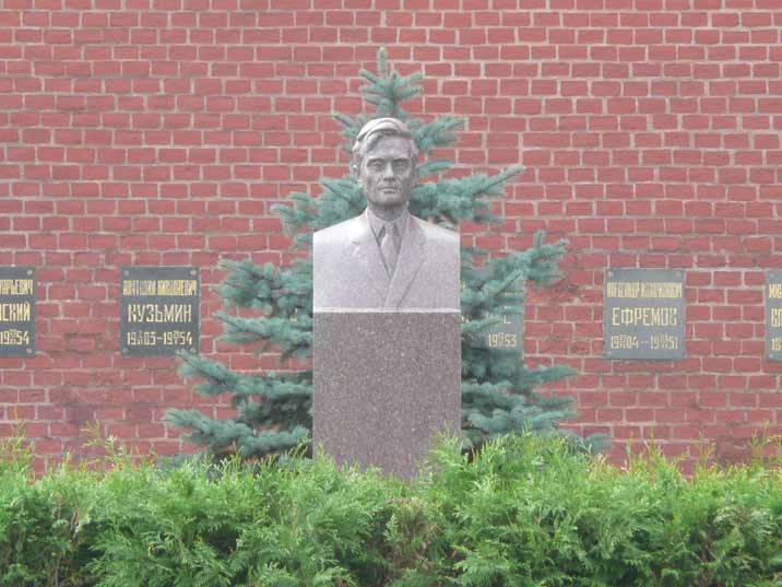 The tomb of Soviet statesmen Mikhail Suslov at the Kremlin wall