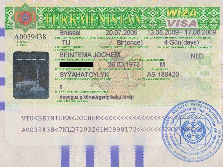 We almost could not get a Turkmenistan visa due to the Swine Flu