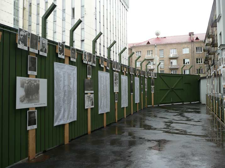Photos of KGB victims in the courtyard of the KGB Headquarters