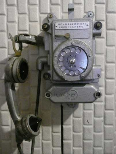 Pre 1970s telephone used for internal prison communication