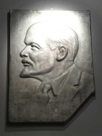 Lenin plaque displayed in the Genocide victims exposition