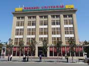 Every important Soviet city had a Central Department Store called TSUM, GUM, and in the case of Baku MUM