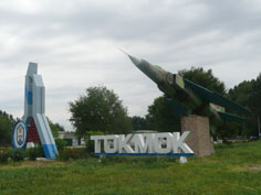 MiG-23MS monument at the road entrance of Tokmok, the largest industrial city in Soviet Kyrgyzstan