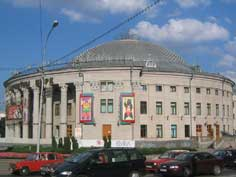 The round Belarus State Circus building in the Minsk centre