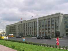 The Soviet era City Council building on Independence Square