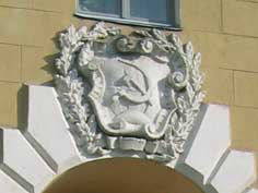 Decoration above a door of an apartment building in Minsk