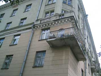Minsk apartment were Kennedy assassin Oswald lived three years