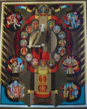 Tapestry with Lenin in Minsk Museum of the Great Patriotic War