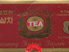 North Korean Koreo Insam tea with Ginseng made in Kaesong