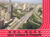 A photo book about the many Sport facilities in Pyongyang