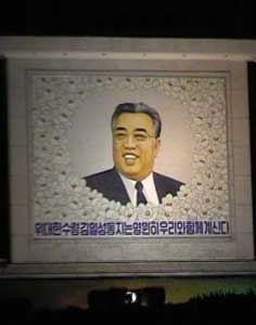 Kim Il Sung billboard on Kim Il Sung Square in Pyongyang
