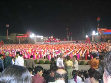 National day celebration on Kim Il Sung Square in Pyongyang