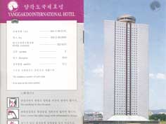 Front page of a tourist Leaflet of the Pyongyang Yanggakdo Hotel