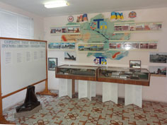Museum section dedicated to the nuclear disarmament of the Ukraine with the aid of the USA