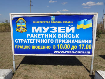 Welcome sign of the Strategic Missile Forces Museum near the Ukrainian town of Pervomaysk