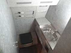 The on board toilet of the luxurious Tu-144 represents the best of design Soviet design from the 1970s