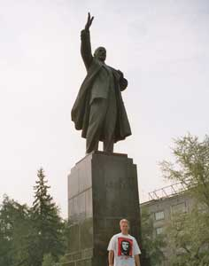 Familiar Lenin statue in a park on Lenin Street in Irkutsk