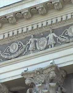 Soviet era decoration on the front of the Irkutsk town hall