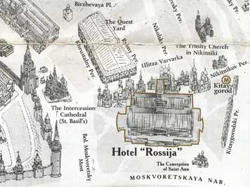 Back side of our Hotel Russia guest card with Red Square map