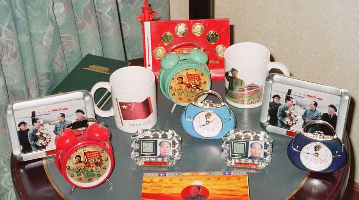 Various Chinese Communist and Mao souvenirs bought in Beijing
