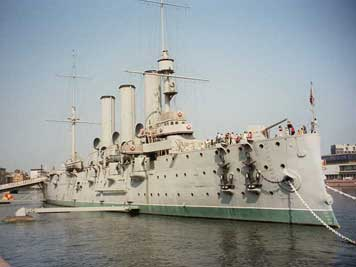 Cruiser Aurora started the storming of the Winter palace in 1917