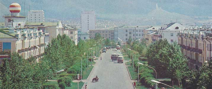 Photo from a 1976 photobook depicting a typical Soviet style wide avenue in the Mongolian capital Ulan Bator